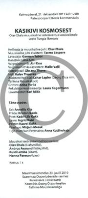 21.12.2011.pdf