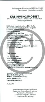 21.12.2011 2.pdf