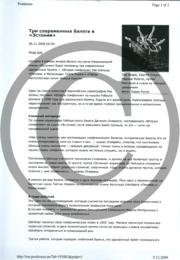 PMrus_JanarAla.pdf