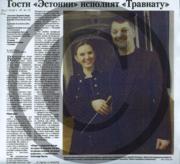 PMRus_Repson.pdf