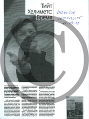 DelVed.pdf