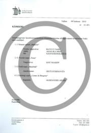 käskkiri9.2.2010.pdf