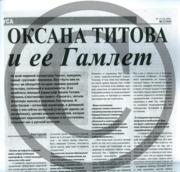 Estonija_Skulskaja 2.pdf