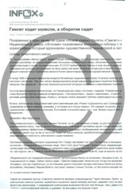 Infox.pdf