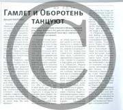 MolEst 2.pdf