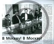 MolEst 3.pdf