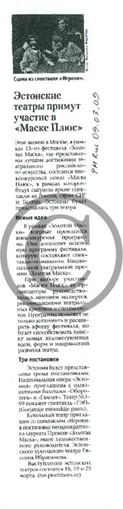 PMrus 2.pdf