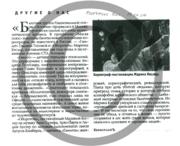 PMrus 4.pdf