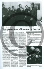 PMrus_RaitAvestik.pdf