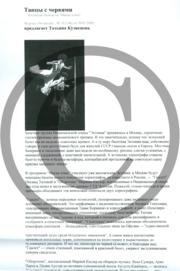 Weekendrus.pdf