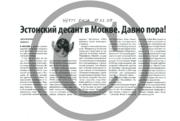 VestiDnja_Panova.pdf