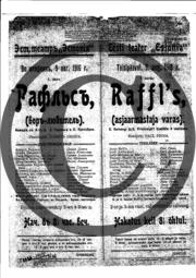 Raffls_kava.pdf