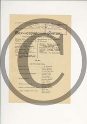 kavarus1.pdf