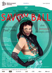 savoyball-a4-jan2014.jpeg