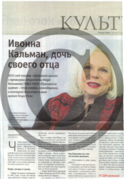 Ivonna Kalman0001.pdf