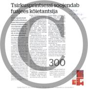 Tsirkusprintsess0001.pdf