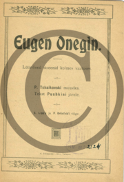Onegin0001.pdf