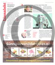 Eesti kirjanduse suurkuju Jaan Kross 100.pdf
