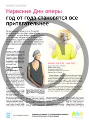 Narva 1.pdf